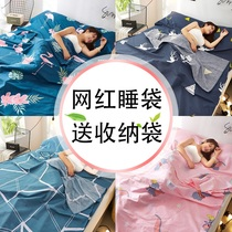 Cotton every dirty sleeping bag live hotel portable travel bed travel adult cotton double hotel business artifact