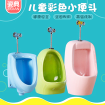 Kindergarten color childrens ceramic urinal hanging wall-style boys urinal toilet urinal toilet urinal
