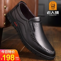 Official authentic old man head mens shoes spring new business casual mens shoes leather breathable middle-aged dad shoes