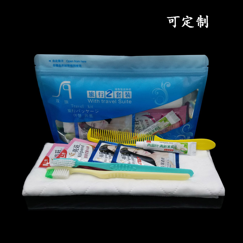 Custom hotel travel wash set hotel room paid disposable toiletries supplies men and women portable travel