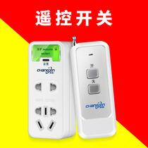 Commutateur de commande à distance sans fil intelligent de commande à distance de 220 V prise domestique sans câblage de la lampe de la pompe à eau dalimentation à distance
