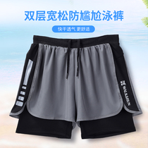 Swimming trunks mens anti-embarrassment loose swimming flat-angle swimsuit large size five-point beach pants quick-drying hot spring equipment can be put into the water