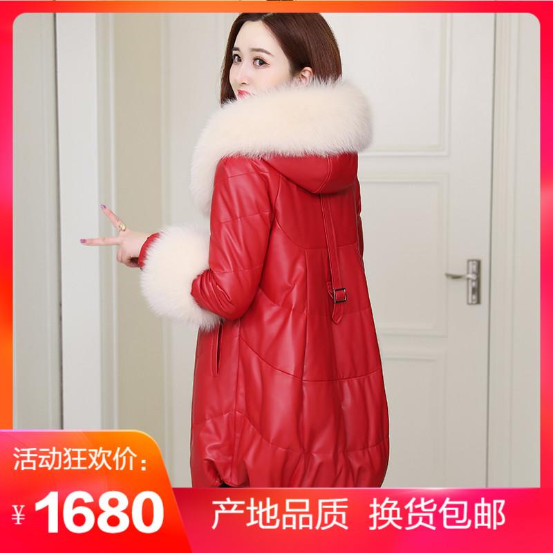 Winter new leather womens mid-length version of windshield fashion down jacket Haining fox fur fur coat coat
