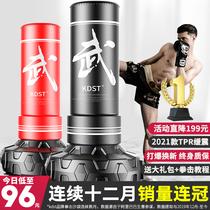 拳击沙袋散打立式吊式家用不倒翁沙包儿童跆拳道拳击专业训练器材