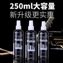 Piano Cleaner Maintenance Agent Care Liquid wipe Piano cleaning agent brightener to wipe the harp cloth
