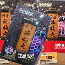 Hong Kong achète Yongming-made Shenmen-made Shendun Sea Dog God Shield 300 Sea Dog Royal Maru Port Cargo