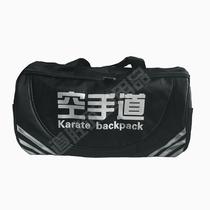 Karate Backpack Newspaper