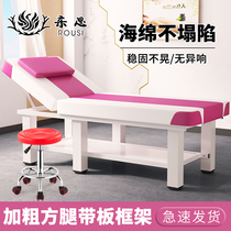 Folding beauty 牀 beauty salon special massage 牀 push 牀 home embroidery beauty body牀 Ai acupuncture physiotherapy 牀