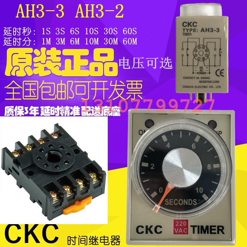 cheap Purchase china agnet Honeywell relay CR-2C-DC24V 2 open 2