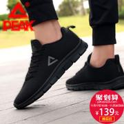 PEAK shoes for men in autumn and winter 2017 new men's casual shoes sneakers male breathable mesh