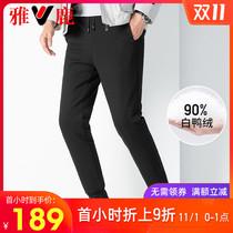 Yalu down pants mens 2020 winter new straight-barrel plus velvet cotton pants Korean version of the fashion trend sports casual trousers men