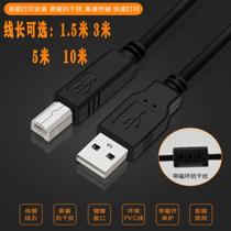 Qirui electronic face single QR-488BT qr588g QR-586B QR982 Printer data line cable