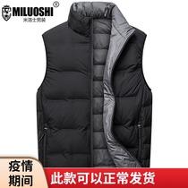 Новый вниз жилет Жилет мужской сундук антифриз легкий и теплый мужской плюс размер зимнее свободное пальто