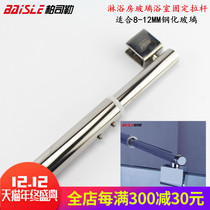 Bathroom lever 304 stainless steel glass fixture clip shower room accessories retractable bathroom support rod flat oblique head