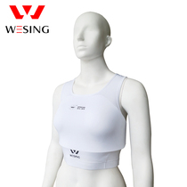 Jiuzhishan Women Karate Chest Karate Sports Training competition protective gear chest boxing Sanda Chest