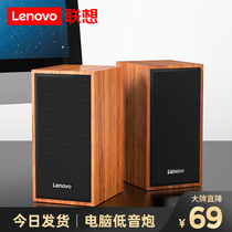 Lenovo wooden speakers computer audio desktop subwoofer active small audio home living room notebook mini small wired usb speaker Effect 2 0 multimedia high sound quality