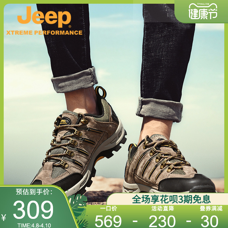 jeep jeep hiking shoes mens non-slip wear travel breathable outdoor shoes mens mountain climbing off-road hiking sneakers
