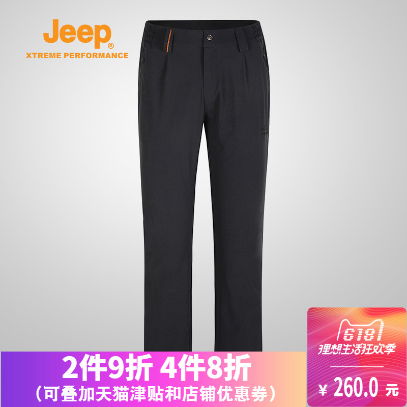 Jeep/Jeep Spring, Autumn and Summer Outdoor Sports Pants Wind-proof, Water-proof and Air-permeable Hiking Pants