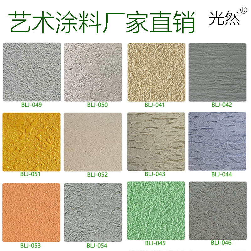 True stone paint exterior wall stone texture scraping paint indoor and outdoor waterproof art paint
