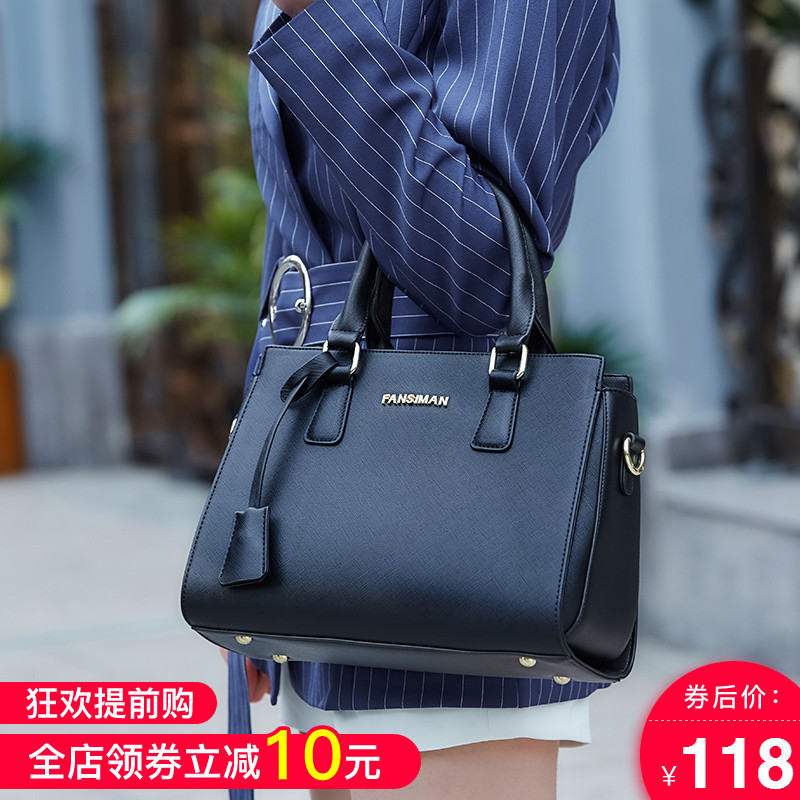 Briefly fashionable women's bags with large capacity and oblique bags