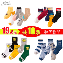 Childrens socks cotton autumn and winter thickening boy girl baby boy Middle barrel socks 1-3-5-7-9-10-12 years old