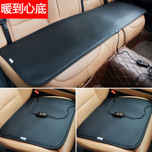 Auto heating cushion in winter, car seat, double seat, electric heating seat cushion, backrest 12V back row heating cushion.