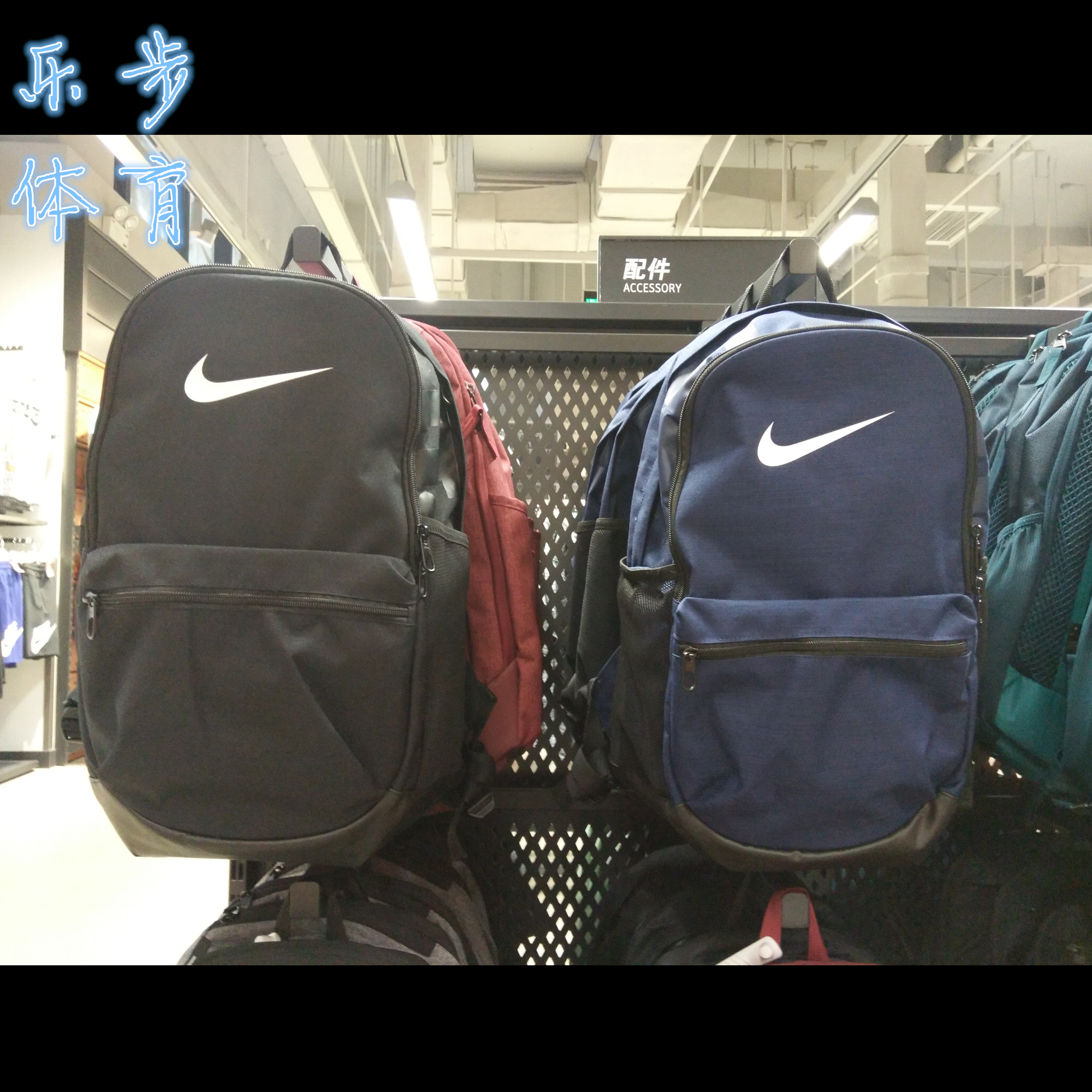 Nike BRASILIA Male and Female Training Shoulder Bag Student Bag BA5329-010-657-410