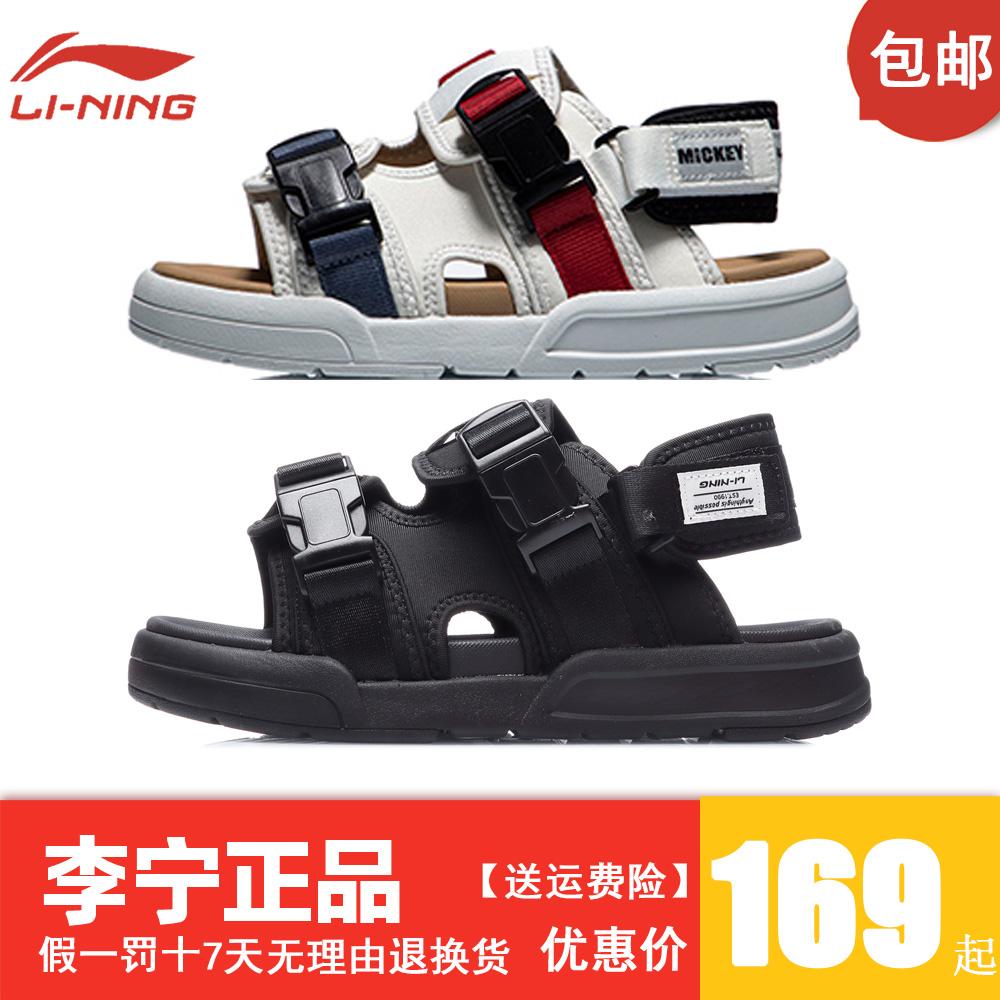 Li Ning sandals mens 2021 breathable light comfortable low-cut sandals AGUQ001 AGLR019