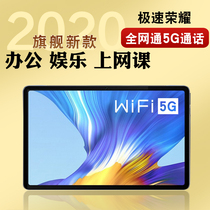 Speed Glorys new ultra-thin tablet Android 12-inch smart all-net phone 5G 2-in-1 learning lesson