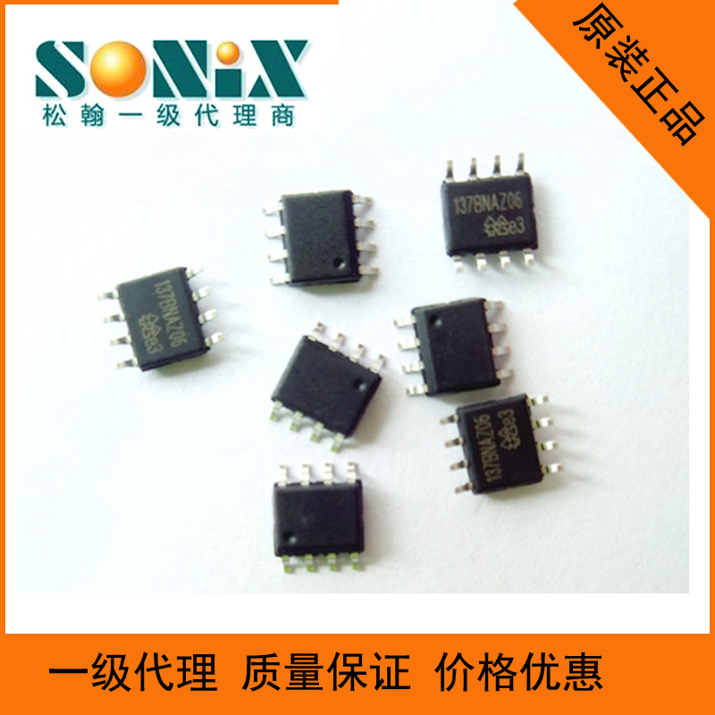 cheap Purchase china agnet Songhan SN8F570200AG MSOP10