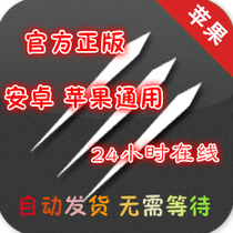 (Automatic shipping) Touch Sprite Activation Code annual card serial number registration valid for one year iOS