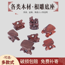 Real Wookiee stone Decoration Crafts base vase Buddha carving fish tank square wood carving mahogany bracket customization