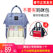 Mummy bag 2019 new fashion large-capacity shoulders out of the baby with baby out of the backpack mother mother package mother package