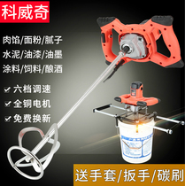 The high-power electric batch soil powder blender in Kwich Germany holds an electric drill cement mixer