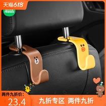 Cartoon cute car hook Car seat back seat Car back seat Rear invisible multi-function car hook