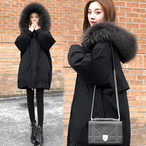 Special clearance white duck down jacket female 2019 winter long Korean version of loose significantly thin large thick coat