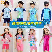 361 degrees childrens swimsuit girls boys and young children two-piece swimming trunks sun protection in the big childrens jumpsuit