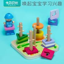 Blocs de construction jouets ensemble colonne blocs de construction puzzle Force couleur cognitive correspondant 1-3 ans enfants de bébé géométrie correspondant