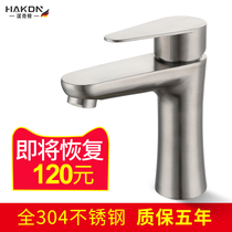 304 stainless steel faucet heightening single Cold Basin home bathroom hand washbasin cold Basin faucet