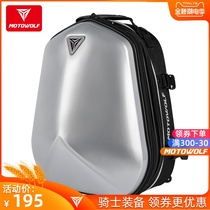 The Modorf locomotive tail charterer rides a one-shoulder two-shoulder two-shoulder bag with a knights back seat bag waterproofing a large-capacity hard hat 揹 bag