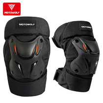 Summer motorcycle riding knee-guard riding knight equipped with wind protection leg guard motorcycle protective gear male breathable wind