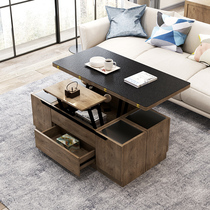 Simple modern household multi-functional coffee table stacked lift coffee table two-use small household net red solid wood coffee table