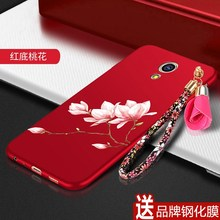 Melanie E mobile phone case e anti-falling soft shell A680Q Melanie E protective case m1e Blue Melanie E1 female model 1E Chaomei