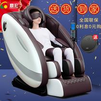 Ding Hong Chaise de Massage maison plein-corps Automatique Électrique Multi-fonctionnelle espace de luxe cabine petit vieil homme nouveau