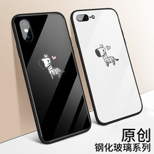 Lovely personality Q zebra Apple X mobile phone shell female couple 7plus Creative 8P anti-fall iPhone XS moisture anti-fall
