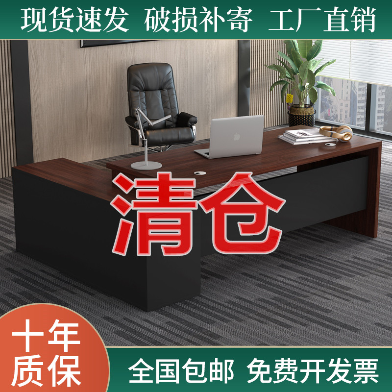 Simple modern old man table desk table table table and chair combination office furniture big class manager table supervisor table supervisor table