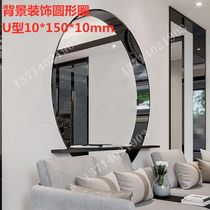 Stainless steel suspended ceiling arc black titanium alloy ceiling strip U-strip background wall circular decorative wire border buckle