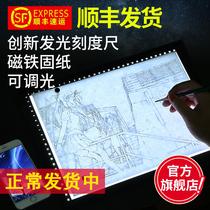 A4 A3 A2 A1拷贝台LED临摹台透光绘画画板动漫画工具箱发光透写国画水彩工笔书法制图桌美术生拓图神器专业级