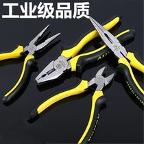 Pliers wire pliers oblique jaw tip pliers cut wire flat-mouth electrician tiger pliers 6 inch 8 inch tool set