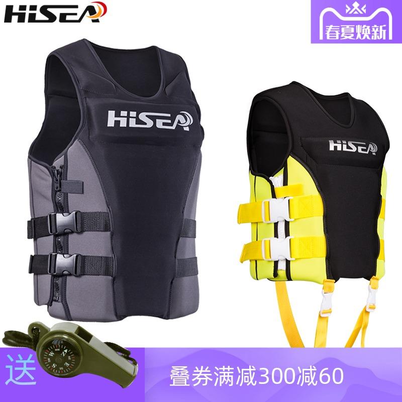 Hisea life jacket adult buoyancy fishing childrens professional boat vest snorkeling into sea swimming equipment